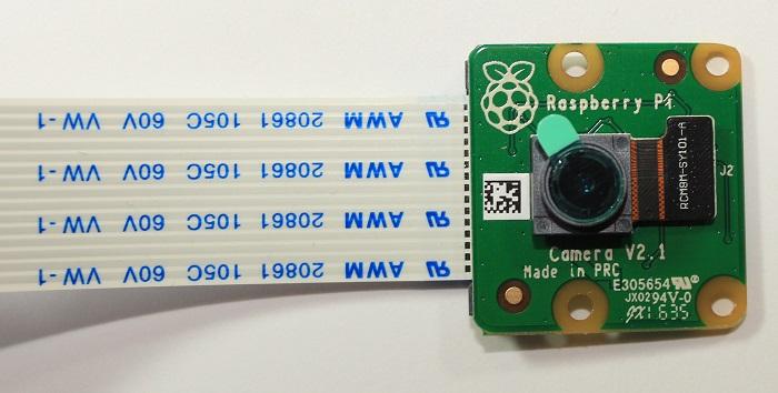 raspberry pi camera module tutorial