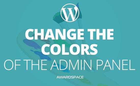 wordpress admin panel tutorial