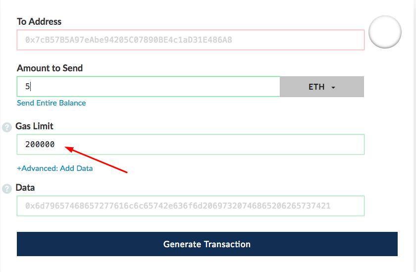 secure token service tutorial
