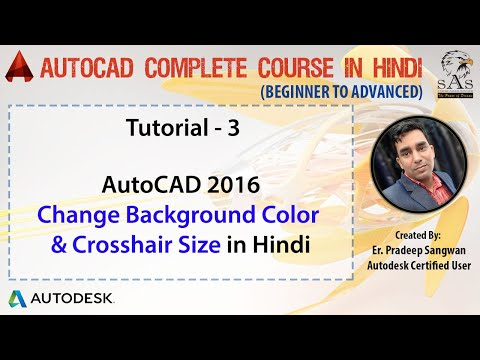 autocad 2015 tutorial for beginners