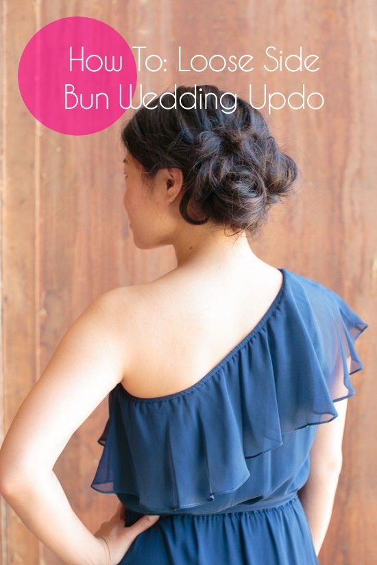 low messy side bun tutorial